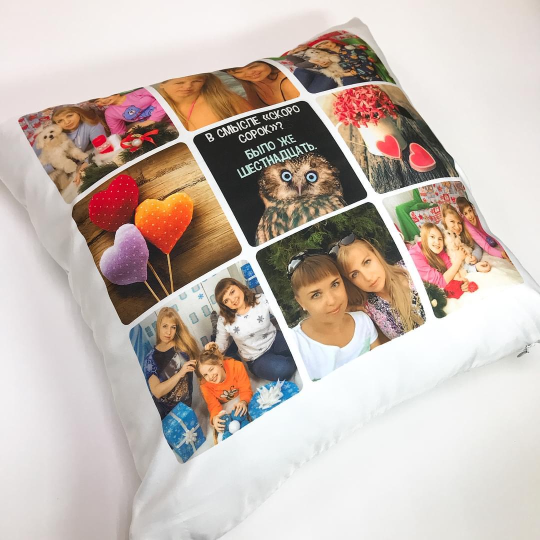 декорировать подушка в подарок с фотографиями поэтому, рады